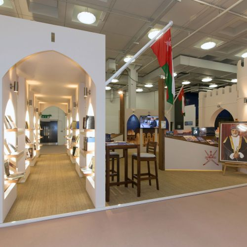 Omani Embassy - London Book Fair '16 - Custom stand, picture 2 of 4