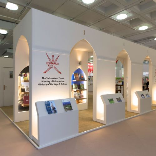 Omani Embassy - London Book Fair '16 - Custom stand, picture 1 of 4