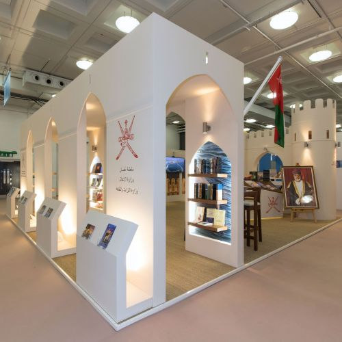 Omani Embassy - London Book Fair '16 - Custom stand, picture 3 of 4