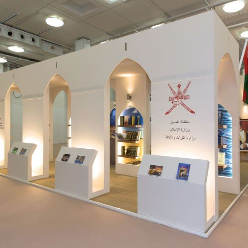 Omani Embassy - London Book Fair '16 - Custom stand, picture 4 of 4